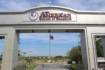 Entrance to The American School of Bangkok